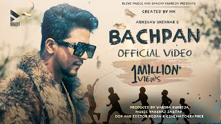 Bachpan | Official Song | Abhinav Shekhar | Rap Song |  New Hindi Song 2021 | Blive Music