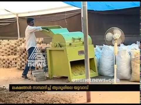 Suman thakkolkaran Making Fertilizer from chicken waste