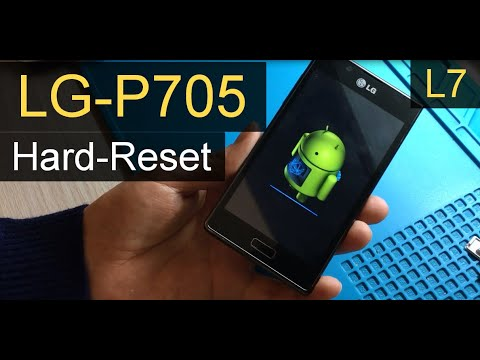 LG-P705 L7 Hard Reset