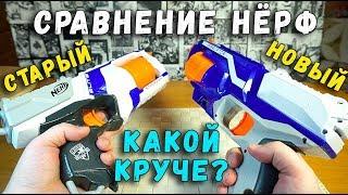 ОБЗОР НЁРФ Элит