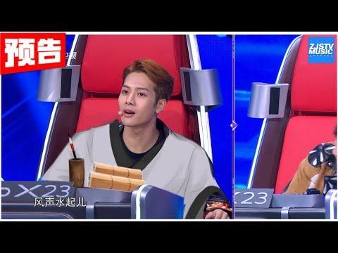 预告:被Jackson Wang王嘉尔北京腔笑疯!《梦想的声音3》花絮 EP4 20181116 /浙江卫视官方音乐HD/