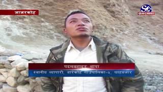 जाजरकोटका ६० प्रतिशन नागरिक टेलिफोनको सुविधाबाट बञ्चित !! Sagarmatha Report