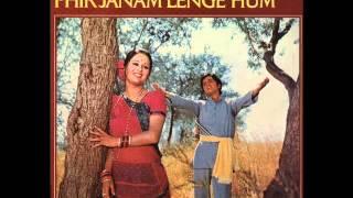 Hum Na Kabhi Honge Juda_Phir Janam Lenge Hum_Kishore_Lata.wmv