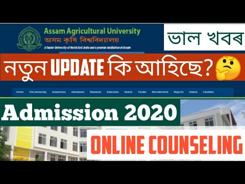 Assam Private Job//Private Job In Assam Today//Assam Job News Today//By SRD help point from YouTube · Duration:  3 minutes 33 seconds