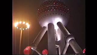 칠사회 중국여행2005년 10월 소주 항주 상해