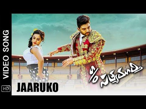 S/O Satyamurthy Movie Video Songs | Jaaruko Full Song | Allu Arjun, Samantha, Nithya Menen