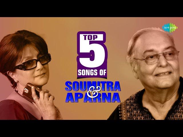Top 5 Songs Of Soumitra & Aparna   Nadir Jemon Jharna   Ami Miss Calcutta   Sagar Dake   O Shyam