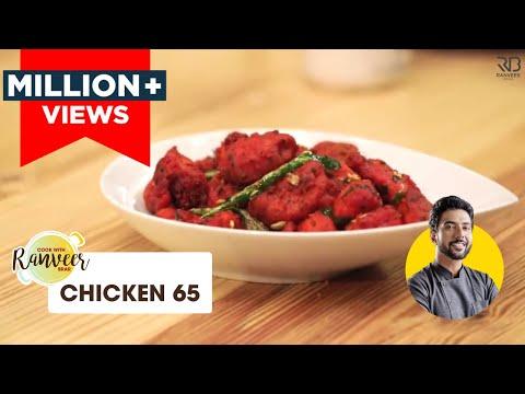 Chicken 65 | चिकन 65 | Chef Ranveer