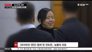 고 김주혁, 마지막까지 함께 한 스타들