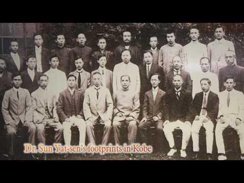 Dr. Sun Yat-sen's footprints in Kobe