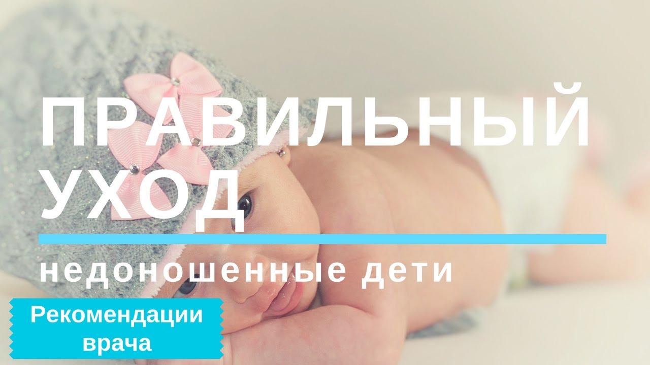 Кокон пеленка на молнии для новорожденных фото, цены, отзывы. Доставка по россии курьер/почта.