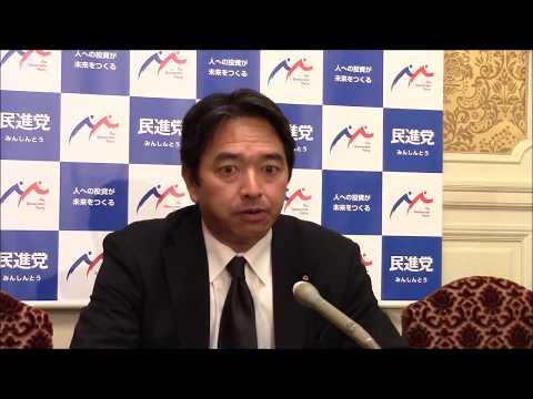 榛葉参院国対委員長会見 2017年6月2日