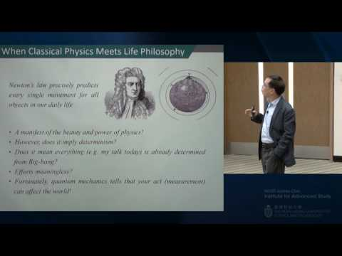 IAS Distinguished Lecture: Prof Jianwei Pan (23 Sep 2016)