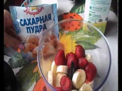 Рецепт Клубнично-бабановый коктейль для завтрака )