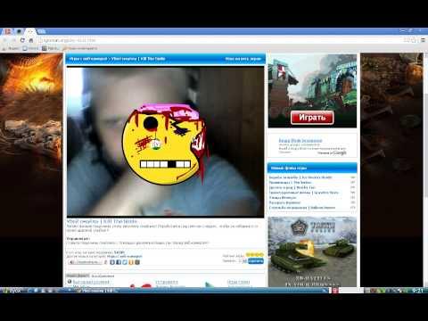 Мафия онлайн видеоверсия популярной игры