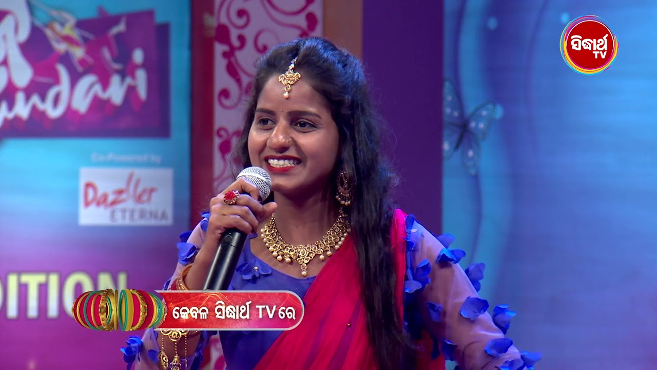 #RajaSundari Episodic - PROMO | Watch the full episode on Sidharth TV | Today @8pm