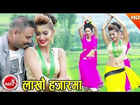 New Lok Dohori 2074/2017   Lakhau Hajar Ma...