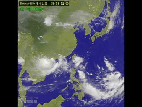 Severe Tropical Storm DIANMU (2016/11W) satellite imagery 強烈熱帶風暴電母衛星圖