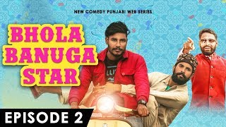 Bhola Banuga Star | Episode - 2 | ProducerDxx | New Web Series | DESI TADKA