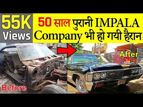 Classic Car Restoration: 1967 Chevrolet Impala Restoration in INDIA  5Litre V8 327 Horse Powered