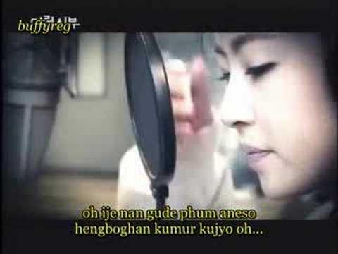 My Love - Shim Eun Jin