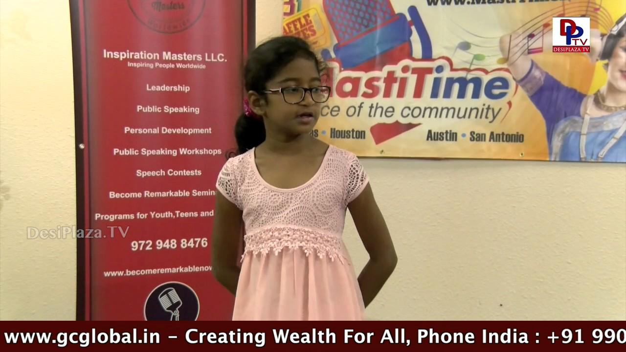 Persuasive speech Competitions - DPTV & Inspiration Masters