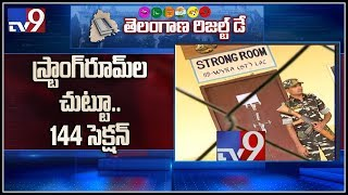 Strict security for counting at Nizamabad - TV9