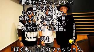 【生出演】AAA 浦田直也・與真司郎がFM OSAKAに生出演、 真司郎のLINEト...