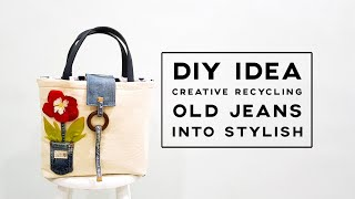 DIY Idea Recycling Old Jeans | How to make tote bag | Creative idea Sharing With You❤❤创意托特包教学方法