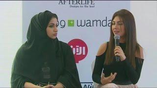 أخبار التكنولوجيا - اسبوع وسائل التواصل الاجتماعي المستقل لأول مرة في دبي