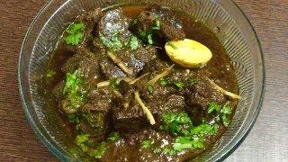 ✅ Mutton Kaleji Recipe in Urdu.How to cook kaleji in cooker.quick and easy Kaleji.कलेजी।