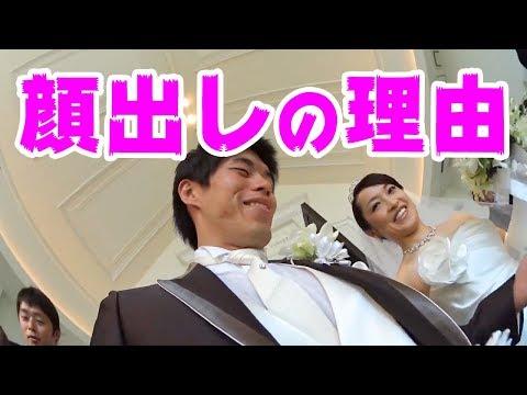 【村内放送】嫁の顔出しをした理由。