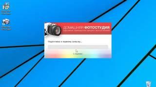 видео Программа для печати фото на документы (можно скачать)
