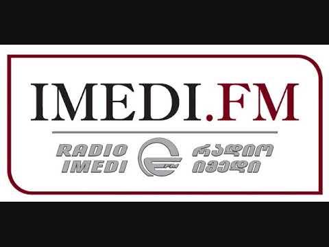 """China International Import Expo"" /""ეკონომიქსი""/რადიო იმედი, Radio Imedi"