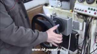 Установка рулевого устройства Craftsman Marine
