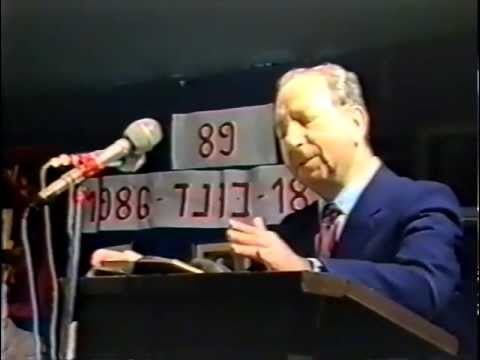 Bund: The Hope and The Past - yiddish film, 1987