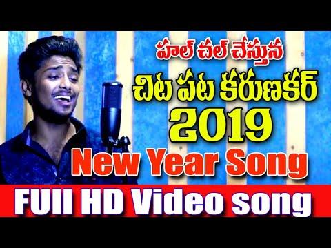 New Year Song 2019  Chita Pata Karnunakar  Yakub Naik  Rtv Banjara