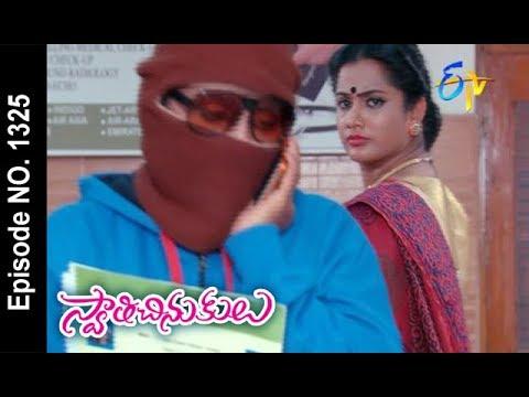 Swathi Chinukulu | 1st December 2017  | Full Episode No 1325 | ETV Telugu