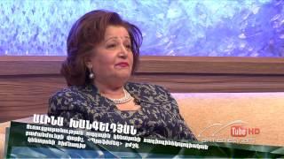 Մարդկային գործոն #173,Թեմա`CHERCHEZ LA FEMME / Mardkayin Gortson