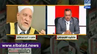 أحمد عمر هاشم: اصطحاب التليفون إلى المسجد «خطأ».. فيديو