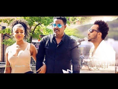 New Eritrean music - Araya Emahasion (ARU) - ንእስተይ/Niestey - 2018