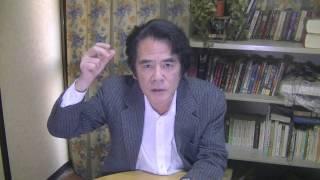 「英語で考える」衝撃の英会話19 英語のヒアリング上達法 thumbnail