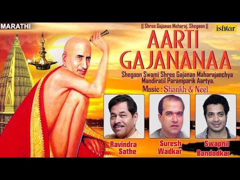 Aarti Gajanana - Shree Gajanan Maharaj | Ravindra Sathe, Suresh Wadkar, Swapnil Bandodkar | Non Stop