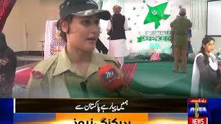 Gambar cover Defence & Martyrs Day Peshawar 2018 Muhammad Aizaz Khan II ROZE NEWS