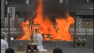 平成23年度2月5日に挙行されました龍神総宮社節分祭の式典部分の動...