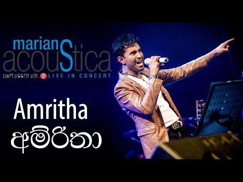 Amritha - Shivantha Fernando (MARIANS)