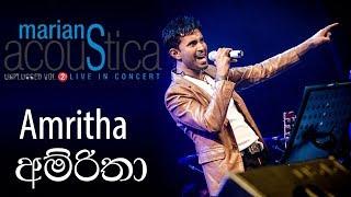 Amritha (අම්රිතා ) - MARIANS Acousitca Concert Thumbnail