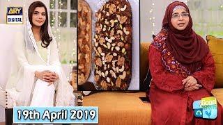 Good Morning Pakistan - Imtiaz Javed Khakvi - 19th April 2019 - ARY Digital Show