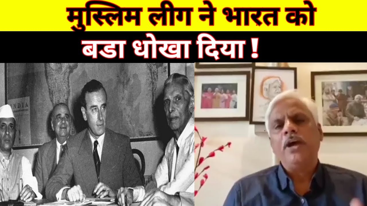 1984 सीख नरसंहार one sided था !|| Pushpendra kulshrestha Latest Speech || Right Analysis Wing