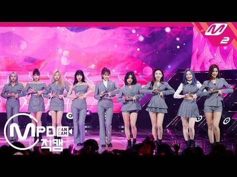 [MPD직캠] 트와이스 직캠 'FANCY' (TWICE FanCam) | @MCOUNTDOWN_2019.5.2
